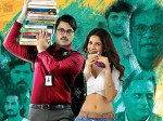 First Rank Raju Full Movie Leaked Online For Free Download By Tamilrockers