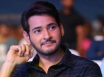 Mahesh Babu And Namrata Not On The Same Page In Dealing With Their Kids