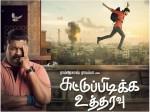 Suttu Pidikka Utharavu Review Predictable Narrative Weak Screenplay Make This Forgettable Flick