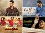 Siima 2019 Telugu Event Date Nominations Venue More