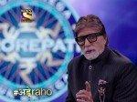 Kaun Banega Crorepati 11 New Promo Amitabh Bachchan Motivates People To Dream Big Says Ade Raho