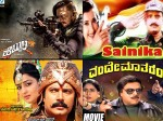 Independence Day Special Sandalwood Movies That Make You Feel Patriotic To The Bone