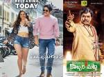 Nagarjuna Starrer Manmadhudu 2 Gets Beaten By Sampoornesh Babu Kobbari Matta At Box Office