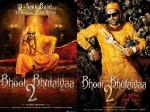 Bhool Bhulaiyaa 2 First Look Kartik Aaryan Steps Into Akshay Kumar S Shoes As A Ghostbuster