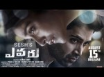 Evaru Twitter Review Adivi Sesh Starrer Impresses Audiences