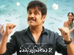 Manmadhudu 2 Movie Review Live Updates About The Nagarjuna Movie