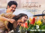 Manmadhudu 2 Twitter Review Here Is What Movie Buffs Feel About Nagarjuna Movie