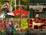 Ittimani Made In China Love Action Drama Brothers Day And More Onam Releases Of 2019 Finals Ganagan