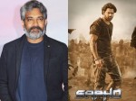 Ss Rajamouli S Curse For Tollywood Heroes Continues With Prabhas S Saaho