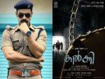 Kalki Twitter Review Here Is What Fans Feel About The Tovino Thomas Movie