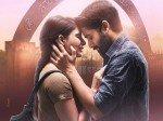 Majili Trp Rating A Flop Show By Naga Chaitanya Samantha Movie