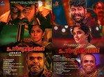 Porinju Mariam Jose Movie Review Joju George Nyla Usha Chemban Vinod Shine In This Joshiy Movie