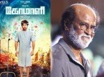 Rajinikanth Fans Are Extremely Upset Over Comali Trailer Boycottcottcomail Is Trending
