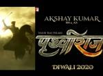 Prithviraj First Look Akshay Kumar Birthday Surprise For Fans Announces New Film