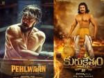 Pailwaan Box Office Predictions Will Sudeep Film Surpass Darshan Kurukshetra Collections