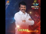 Cheran S Fan Base Increases Further After The Entry Of Losliya Father Bigg Boss Tamil