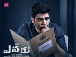 Evaru Box Office Closing Collections Adivi Sesh Starrer Proves Hit
