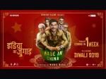 Made In China Motion Poster Rajkummar Rao Gets Ready To Use India Jugaad In China