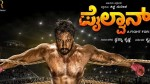 Pailwaan Makes It To Rs 100 Cr Club Sudeep Film Unstirred Despite Major Blow From Piracy