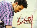 Mahesh Babu S Maharshi To Premiere On Gemini Tv As Dasara Special
