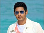 Mahesh Babu Krishna And Gautham Ghattamaneni To Come Together For A Movie