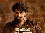 Gaddalakonda Ganesh Ap And Ts Box Office Collections 3 Days Varun Tej S Movie Has A Terrific First