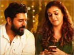 Love Action Drama Movie Review Rating This Nivin Pauly Nayanthara Movie Is Flawed Yet Entertaining