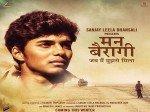 Sanjay Bhansali To Make Film On Pm Narendra Modi Titled Mann Bairagi Akshay Unveils First Look