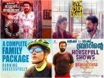 Malayalam Movies Onam Releases 2019 Box Office How Well Are Films Performing