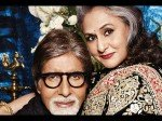 Kbc 11 Amitabh Bachchan Reveals Surprising Story Of How He Got Married To Jaya Bachchan