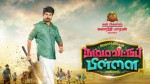 Namma Veettu Pillai Box Office Collections 11 Days Sivakarthikeyan Scores A Fifer