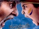 Bhoothnath Review