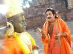 Pandurangadu Review