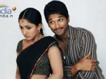 Parugu Review