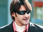 Mahesh Babu Profile Biography