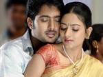 Gunde Jhallumandi Audio Release