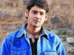 Maheshbabu Movie Desert