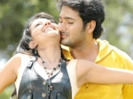 Ekaloveyudu Movie Review