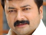 Tamil Panchamirtham Review