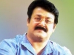 Sagar Alias Jackie Release