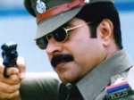 Mammootty Jayaraj Movie