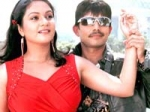 Desh Drohi Release Mumbai