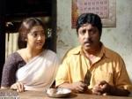 Sreenivasan Meena Movie