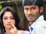 Padikkathavan Movie Review