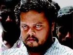 Anoop Chandran Raman Movie