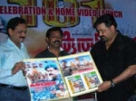 Kurukshetra Dvd Released