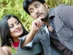 Sweet Heart Audio Launched
