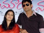 Kalavaramaye Madilo Movie