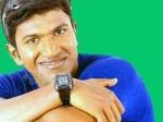 Puneet Rajkumar Bankable Actor