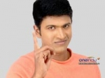 Puneet Rajkumar Ram Movie